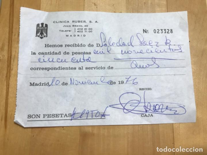 FACTURA ORIGINAL CLINICA RUBER MADRID 1976 HOSPITAL RUBER RECIBO 15X10 CM (Coleccionismo - Documentos - Facturas Antiguas)