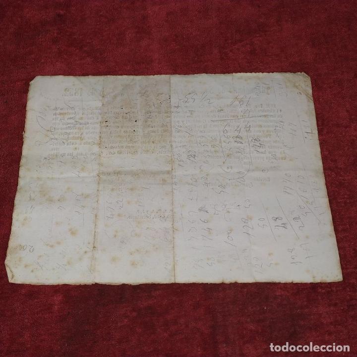Facturas antiguas: DOCUMENTO DE CONTRIBUCIÓN. PARA ALEJANDRO GASSER. SAN GERVASIO. CATALUNYA. ESPAÑA 1852 - Foto 7 - 202949356