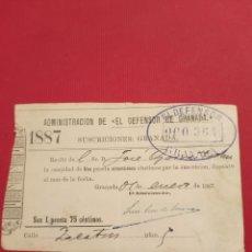 Facturas antiguas: 1887 RECIBO PERIODICO EL DEFENSOR DE GRANADA. Lote 205554267