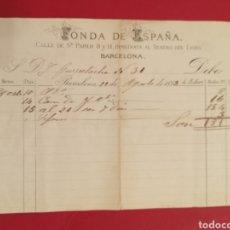 Facturas antiguas: 1883 FACTURA FONDA DE ESPAÑA BARCELONA. Lote 205562258