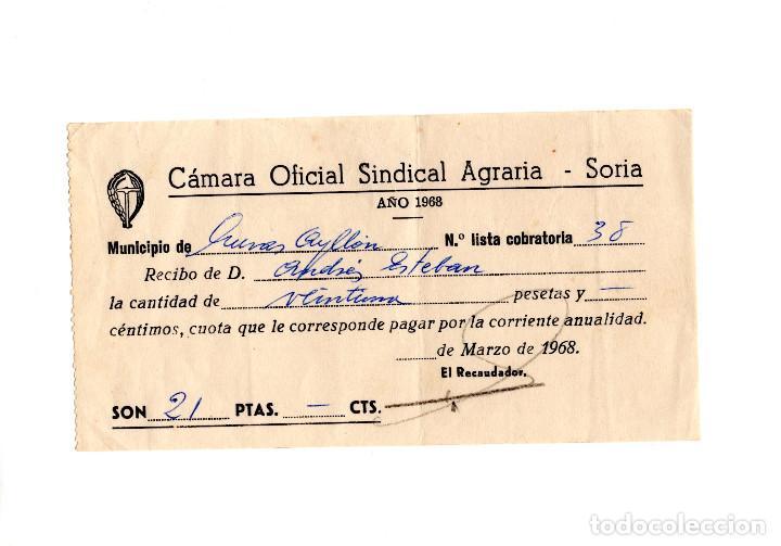CUEVAS DE AYLLÓN.(SORIA).- CAMARA SINDICAL AGRARIA. 1968. RECIBO. (Coleccionismo - Documentos - Facturas Antiguas)