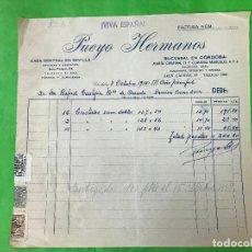Facturas antiguas: FACTURA PUEYO HERMANOS, CRISTALES, SEVILLA Y CÓRDOBA, 1938 GUERRA CIVIL,. Lote 208883906