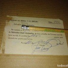 Facturas antiguas: RECIBI AZUAGA BADAJOZ CERVEZA EL AGUILA EL GAVILAN SALVADOR RUIZ 1961. Lote 210188462