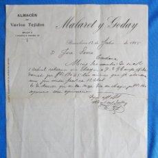 Facturas antiguas: FACTURA. ALMACÉN DE VARIOS TEJIDOS. MALARET Y GODAY. BARCELONA, 1915.. Lote 221714068
