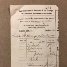 Facturas antiguas: CAFÉ RESTAURANTE DE SATURNINO F. DE JÁUREGUI (VITORIA). FACTURA MANUSCRITA DEL AÑO 1919. Lote 216806892