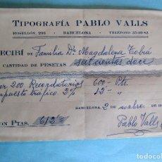 Facturas antiguas: FACTURA TIPOGRAFÍA PABLO VALLS. ROSELLÓN, 293, BARCELONA, 1964.. Lote 218712370
