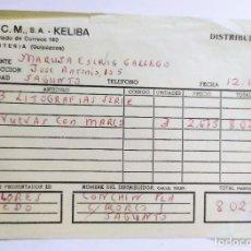 Facturas antiguas: NOTA DE ENTREGA DE LITOGRAFIAS POR PARTE DE M.C.M. KELIBA DE RENTERIA AÑO 1979. Lote 218735270
