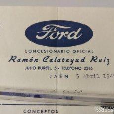 Facturas antiguas: FORD RAMON CALATAYUD JAEN 1949.. Lote 222927248