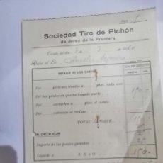 Facturas antiguas: DOCUMENTO DE DOCIEDAD DE TIRO PICHON DE JEREZ DE LA FRONTERA TIRADA AÑO 1940. Lote 223035203