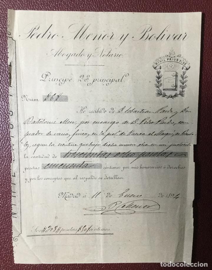 FACTURA , NOTARIO DE MADRID , 1894 , NIHIL PRIUS FIDE (Coleccionismo - Documentos - Facturas Antiguas)