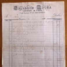 Facturas antiguas: BARCELONETA- BARCELONA- CARPINTERO DE RIBERA- SALVADOR ROURA- 1885. Lote 228164410