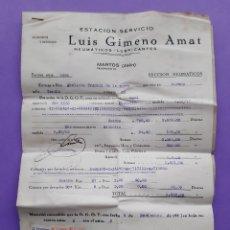 Fatture antiche: FACTURA REPARACION AUTOMOVIL OPEL NEUMATICOS MICHELIN LUIS GIMENO AMAT MARTOS JAEN 1951 ESPECIAL MOV. Lote 230698395