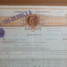 Facturas antiguas: BARCELONA FACTURA PELETERÍA SOLSONA SA AÑO 1933. Lote 231421370