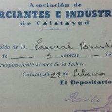 Facturas antiguas: CALATAYUD ASOCIACIÓN DE COMERCIANTES 1936. Lote 231564790