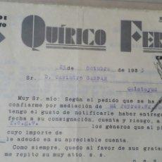 Facturas antiguas: QUIRICO FERRER GÉNEROS DE PUNTO CANET DEL MAR. FABRICA DE NERO DE PUNTO FACTURA AÑO 1933. Lote 231816675