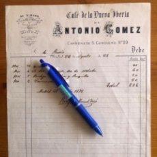Facturas antiguas: FACTURA- CAFE NUEVA IBERIA- ANTONIO GOMEZ- MADRID 1875. Lote 232467670
