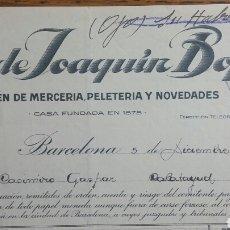 Facturas antiguas: BARCELONA FACTURA ALMACÉN DE MERCERÍA HIJO DE JOAQUÍN BOFILL AÑO 2932. Lote 233043465