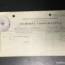 Facturas antiguas: ZARAGOZA , ARAGÓN , FACTURA ANTIGUA , RECIBO DE 1928 , LECHERÍA COOPERATIVA , GANADEROS. Lote 236391205
