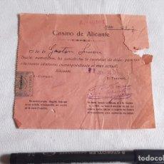 Facturas antiguas: RECIBO DE CUOTA MENSUAL DEL CASINO DE ALICANTE. JULIO DE 1931.. Lote 236431045