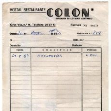 Facturas antiguas: HOSTAL COLON (GRANADA) 1987. Lote 237360810