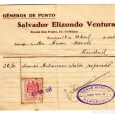 Facturas antiguas: LOTE (265 U.) ALBARÁN DE ENTREGA - AÑOS 1940-1947 -ELIZONDO- BARCELONA - 160X145 - SELLOS DE EMPRESA. Lote 244635925