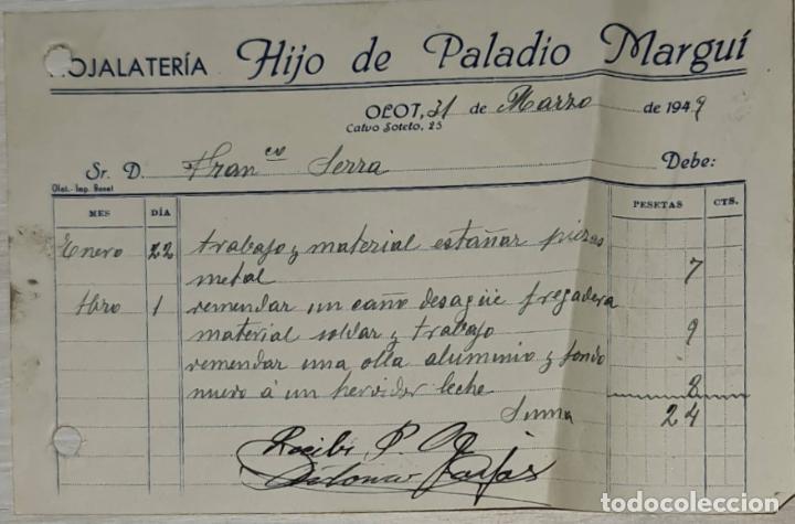 FACTURA. HIJO DE PALADIO MARGUÍ. HOJALATERÍA. OLOT. ESPAÑA 1949 (Coleccionismo - Documentos - Facturas Antiguas)