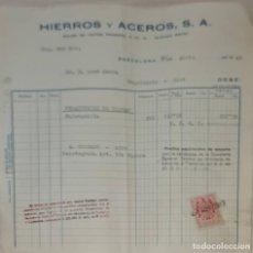 Facturas antiguas: FACTURA. HIERROS Y ACEROS S.A. BARCELONA. ESPAÑA 1949. Lote 245995475