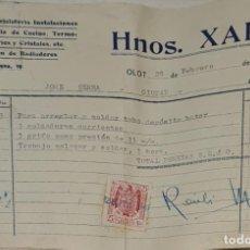 Facturas antiguas: FACTURA. HNOS. XART. LAMPISTERÍA Y HOJALATERÍA INSTALACIONES. OLOT. ESPAÑA 1949. Lote 245997365