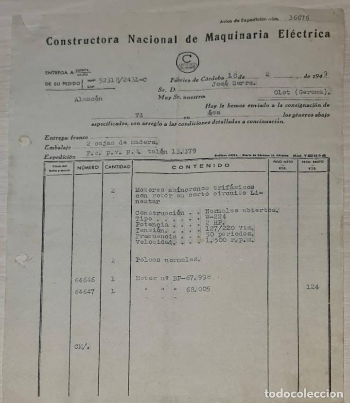 FACTURA. CONSTRUCTORA NACIONAL DE MAQUINARIA ELÉCTRICA. CÓRDOBA. ESPAÑA 1949 (Coleccionismo - Documentos - Facturas Antiguas)