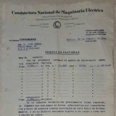 Facturas antiguas: FACTURA. CONSTRUCTORA NACIONAL DE MAQUINARIA ELÉCTRICA. MADRID. ESPAÑA 1949. Lote 245998180