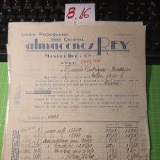 Facturas antiguas: ALMACENES REY .VIGO 1934. Lote 246159730