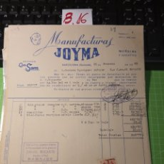 Facturas antiguas: MANUFACTURAS JOYMA .BARCELONA 1949. Lote 246159885