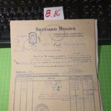 Facturas antiguas: SANTIAGO MOLINA. FABRICA DE MUÑECAS. 1940. Lote 246160500