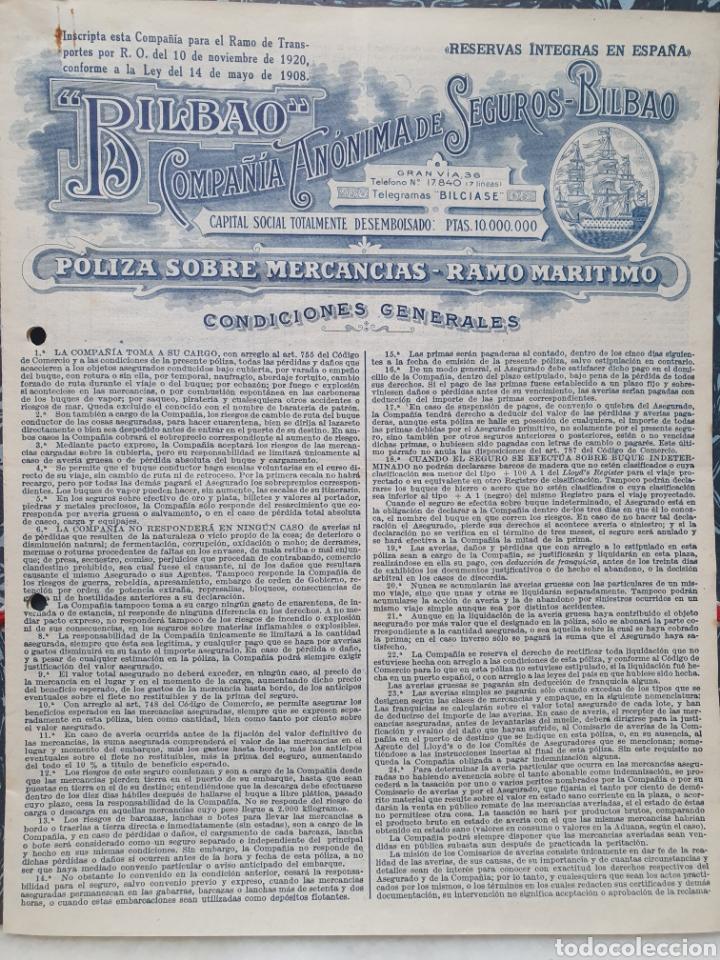 BILBAO. COMPAÑIA ANONIMA DE SEGUROS BILBAO. POLIZA SOBRE MERCANCIAS-RAMO MARITIMO. 1955. (Coleccionismo - Documentos - Facturas Antiguas)