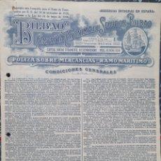 Factures anciennes: BILBAO. COMPAÑIA ANONIMA DE SEGUROS BILBAO. POLIZA SOBRE MERCANCIAS-RAMO MARITIMO. 1955.. Lote 251500880