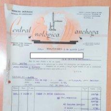 Facturas antiguas: FACTURA PRODUCTOS ENOLÓGICOS CENTRAL ENOLÓGICA MANCHEGA. MANZANARES, CIUDAD REAL 1947. Lote 253808630