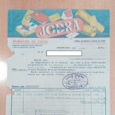 Facturas antiguas: FACTURA ALMACÉN DE PAPEL CASA JODRA. ZARAGOZA 1946. Lote 253810790