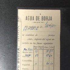 Facturas antiguas: AGON , ZARAGOZA , FACTURA 1934 AGUA DE BORJA .. Lote 254961350