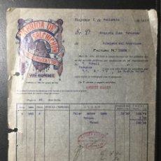 Facturas antiguas: RIUPRIMER , BARCELONA , VICH , FABRICA SALCHICHÓN , ANDRÉS MAGEM Y TORT , 1934. Lote 254990225
