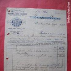 Facturas antiguas: JUAN ROGER SALOBERT.-GRAN FABRICA DE PUERTAS ACERO.-CERRAJERIA ARTISTICA.-FACTURA.-BARCELONA.-1927.. Lote 257885545