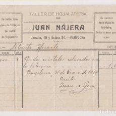 Fatture antiche: FACTURA. TALLER DE HOJALATERÍA. PAMPLONA, 1917 NAVARRA. Lote 257988625