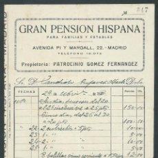 Facturas antiguas: ANTIGUA FACTURA GRAN PENSION HISPANA AÑO 1928 MADRID. Lote 260387745
