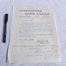 Factures anciennes: FACTURA DE UNA CARROCERÍA USADA DE HISPANO SUIZA. CARROCERIAS PARÍS MADRID. PROPERIDAD 1931.. Lote 261586985