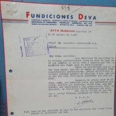 Facturas antiguas: FUNDICIONES DEVA. FUNDICIONES A COQUILLA. DEVA, GUIPUZCOA. FACTURA 1947.. Lote 261986975