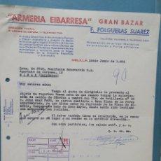 Facturas antiguas: ARMERIA EIBARRÉSA. BAZAR F. FOLGUERAS SUÁREZ. MELILLA. FACTURA 1964.. Lote 261987870