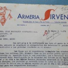 Facturas antiguas: ARMERIA SIRVENT. ALICANTE. FACTURA 1959.. Lote 261988875