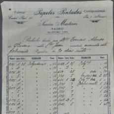Facturas antiguas: FACTURA. SIMÓN MARTÍNEZ. PAPELES PINTADOS. MADRID. ESPAÑA 1916. Lote 262327435