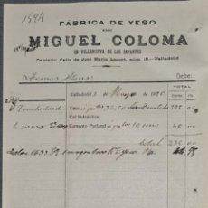 Facturas antiguas: FACTURA. MIGUEL COLOMA. FÁBRICA DE YESO. VALLADOLID. ESPAÑA 1920. Lote 262328490
