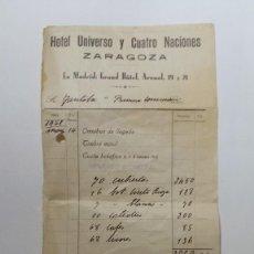 Facturas antiguas: ANTIGUA FACTURA HOTEL UNIVERSO Y CUATRO NACIONES DE ZARAGOZA AÑOS 40. Lote 265664904