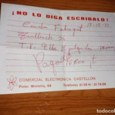 Facturas antiguas: FACTURA ALBARAN DE COMERCIAL ELECTRONICA CASTELLON DE 1977. Lote 266329478